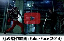 FAKE・FACE