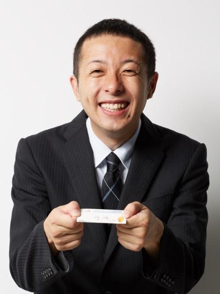 山田大策bu01